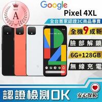 【Google】福利品 Pixel 4XL 6G/128G 6.3吋 智慧型手機(9成新)