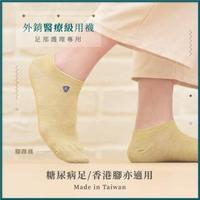 【CuCare】醫用輔助襪(未滅菌) - 腳踝襪(銅纖維 醫療 抗菌 除臭 排汗 吸濕 彈性 柔順)