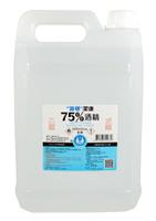 派頓潔康75%酒精 4公升/桶(超取限一桶)