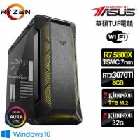 【華碩平台】R7八核{滄龍戰神W}RTX3070Ti獨顯水冷Win10電玩機(R7-5800X/32G/1TB_SSD/RTX3070Ti-8G)