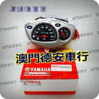 399免運┅臺灣山葉 1代一代勁戰原廠原裝儀表 碼表 機械表 指針表 老勁戰