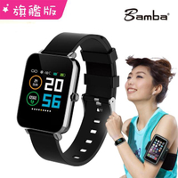 【Bamba】超馬運動手環 /血氧/血壓/心率/睡眠監測(1.54吋超大螢幕送手機運動臂袋智能手錶)
