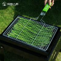 燒烤韭菜夾 燒烤夾子304不鏽鋼燒烤網夾子烤蔬菜燒烤夾板網烤韭菜夾 dw1553