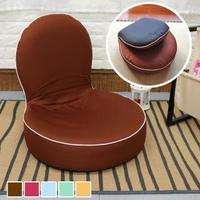 【台客嚴選】韓風可拆洗收納漢堡和室椅 折疊椅 可拆洗(5色可選)