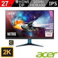 【Acer 宏碁】VG272U V 27型 144Hz 無邊框 電競螢幕