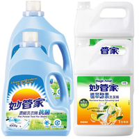 【妙管家】抗菌洗衣精+植萃酵素洗碗精(4000g x2+4000g x2)