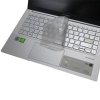 【Ezstick】ASUS VivoBook S14 S433FL 奈米銀抗菌TPU 鍵盤保護膜(鍵盤膜)