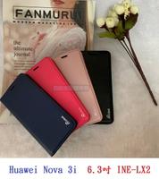 【真皮吸合皮套】Huawei Nova 3i 6.3吋 INE-LX2 隱藏磁扣 側掀 翻頁 支架 斜立 手機殼