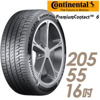 Continental馬牌 PremiumContact PC6 舒適操控輪胎_四入組205/55/16車麗屋 廠商直送