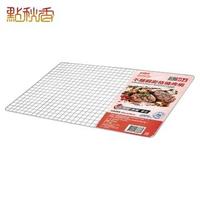 【點秋香】正304不鏽鋼密格燒烤網 48x30cm