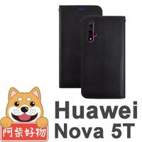 【阿柴好物】HUAWEI nova 5T(經典仿牛皮多卡位站立皮套)