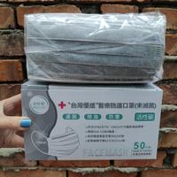 優紙成人 四層活性碳 醫療防護口罩 50入