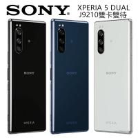 全新品未拆台灣版本SONY XPERIA 5 6/128G DUAL-SIM J9210雙卡雙待 X5 台灣保固一年 Zeiss蔡司鏡頭智慧手機
