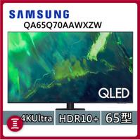【點數十倍送】SAMSUNG 三星65吋 65Q70A QLED 4K 量子電視 QA65Q70AAWXZW 台灣公司貨