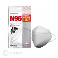 LAITEST萊潔 N95 成人防護口罩 白色 2入/包 公司貨【立赫藥局】