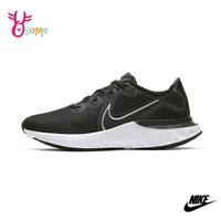 NIKE RENEW RUN 大童成人女款 慢跑鞋運動鞋 P7231#黑色◆OSOME奧森鞋業