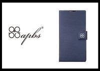 【apbs】SONY Xperia Z2專用 雨絲紋側掀皮套_藍色