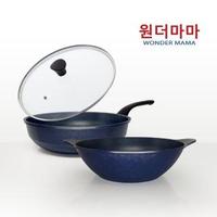 韓國原裝WONDERMAMA鈦晶鍋限量搶購