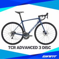 【GIANT】TCR ADVANCED 3 DISC 碳纖維公路自行車