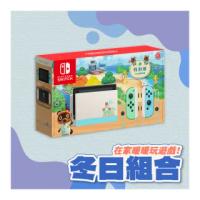 【Nintendo 任天堂】Switch 電力加強版主機(台灣公司貨)
