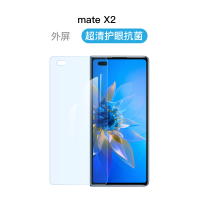 鏡頭膜 【柔性記憶】華為mate x2手機膜鋼化水凝膜matex全屏幕覆蓋全包保護鏡頭軟膜『XY17071』