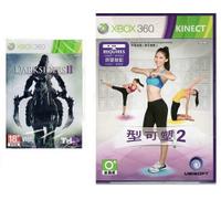 XBOX360 Kinect 合購二片特價 可塑 2 加 迪士尼大冒險 (中英合版) 【魔力電玩】
