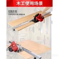 新店五折 圓鋸機 切割軌道導軌 快速固定夾具 木工 靠山尺