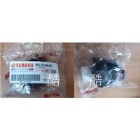 YAMAHA 公司貨 5ML-H1940 原廠啟動繼電器 勁戰 勁風光 彰化可自取