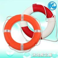 成人標準救生圈 航海船用救生圈 學游泳浮圈游泳圈 塑料救生圈