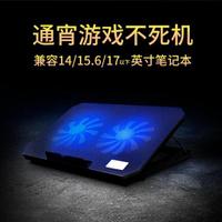 散熱器 筆記本散熱器聯想華碩戴爾蘋果外星人強力電腦CPU散熱底座墊板支架14寸15.6