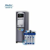 BUDER普德BD-5236溫熱雙溫程控式觸控型落地飲水機 搭配RO-1604純水系統