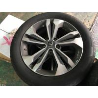 日產 納智捷 Luxgen原廠 5孔114.3 17吋鋁圈含輪胎 S5 U5 U6 M7