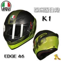 ~任我行騎士人身部品~AGV K1 亞洲版日規 單鏡片 全罩 安全帽 #Edge46