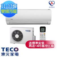 TECO東元 13-15坪一對一雅適變頻冷暖空調(MS72IH-ZR+MA72IH-ZR)