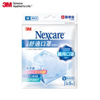 3M Nexcare舒適口罩 輕爽型 拋棄式 5片包 8660+