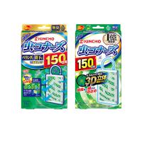 日本 KINCHO 金鳥 無臭防蚊掛片(150日)  防蚊掛片 防蚊 驅蚊 蚊蟲 蚊子 室內外 公司貨 防蚊