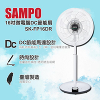 【SAMPO 聲寶】16吋7段速微電腦遙控DC直流電風扇(SK-FP16DR)