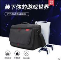 PS5主機收納包適用索尼PS4 Pro便攜xbox遊戲背包單肩包sony手柄配件旅遊保護盒包雙肩包ps5包PS5收納包  優尚良品