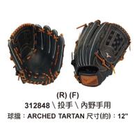 牛皮 MIZUNO 美津濃 棒球手套 壘球手套 投手手套 內野手套 外野手套 棒球 壘球 內野 外野 投手 野手 手套