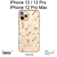 【iMos】施華洛世奇水鑽防摔手機殼 [純愛飛櫻] iPhone 12 / 12 Pro / 12 Pro Max