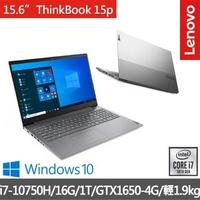 【ThinkPad 聯想】ThinkBook 15p 15.6吋商務筆電(i7-10750H/16G/1T/GTX1650-4G/W10H)
