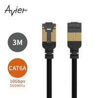 【Avier】CAT6A 3M 10Gbps Premium極細高速網路線
