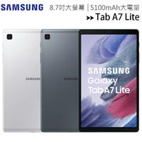 SAMSUNG Galaxy Tab A7 Lite T220 (WIFI 4G+64G) 8.7吋大螢幕平板電腦◆送升級版平板桌面支架$599(EUNI-002)