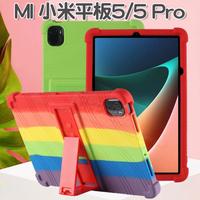 【四角強化】Xiaomi Pad5 /5 Pro 11吋 小米平板5 支架防摔軟套/二段可立式/矽膠保護套-ZW