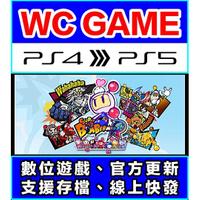 【WC電玩】PS4 5 中文 超級轟炸超人 R 炸彈超人(隨身版 / 認證版)數位下載 無光碟非序號