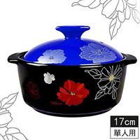 【PETRO】韓國製 富貴花開陶瓷鍋(藍色17cm)