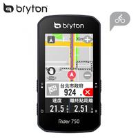 【BRYTON】Bryton Rider 750E GPS自行車智慧訓練記錄器(750 Bryton)