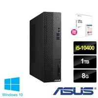 【+Office 2019】ASUS 華碩 H-S500SA i5-10400 六核電腦(i5-10400/8G/1TB/W10)