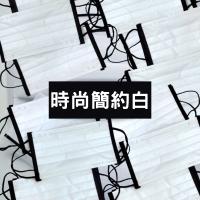 永猷醫用口罩白色50入/盒(純白, 時尚簡約款)