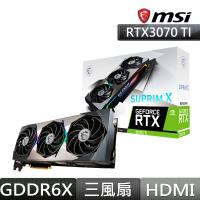 【MSI 微星】GeForce RTX 3070Ti SUPRIM X 8G 顯示卡